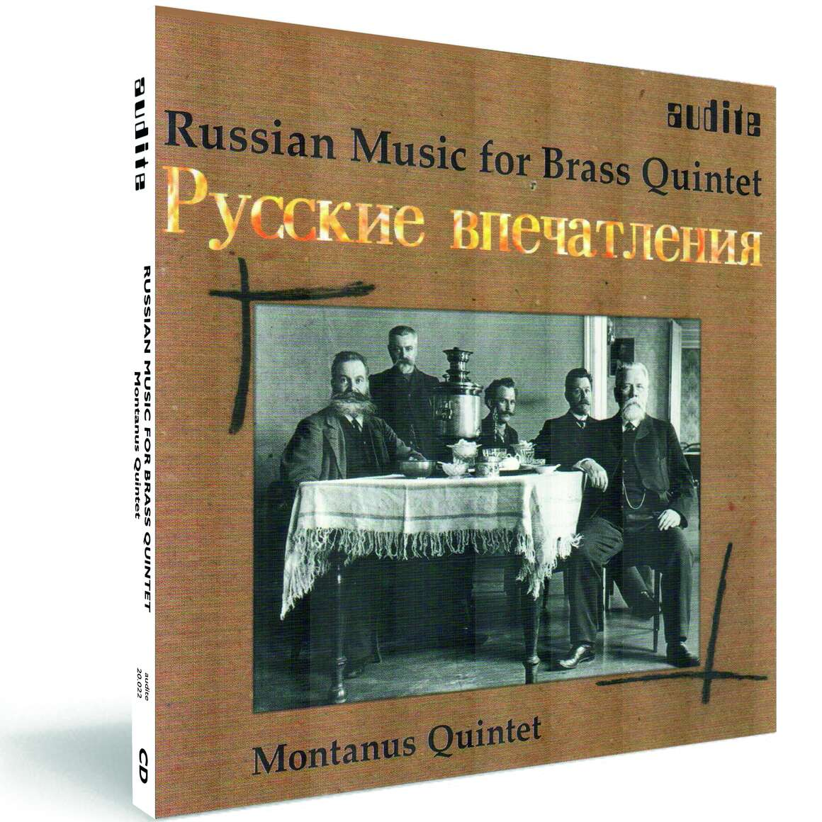 Russian Brass Music